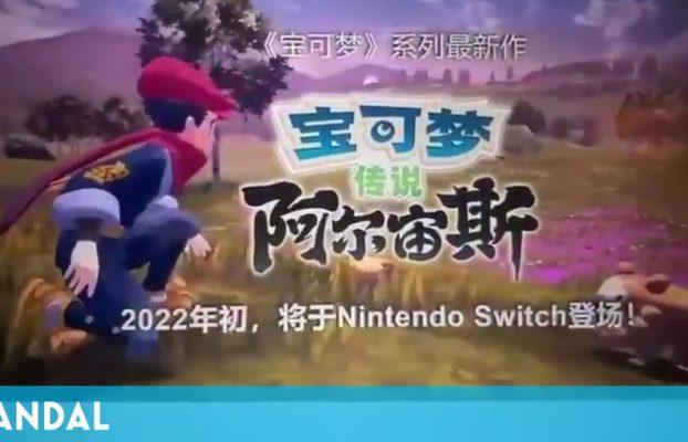 Se filtra el vídeo de un nuevo Pokémon de mundo abierto para Switch que saldrá en 2022