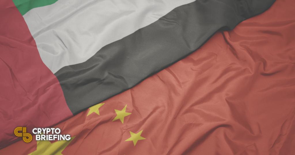 China y el banco central de los EAU se enfrentan a SWIFT con la red global de pagos CBDC