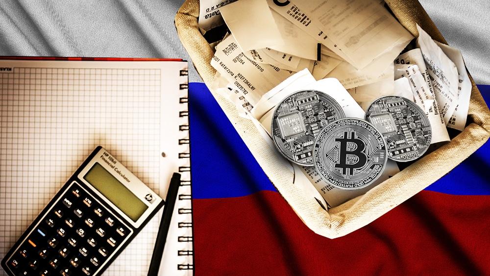 Bitcoin tributará como propiedad en Rusia