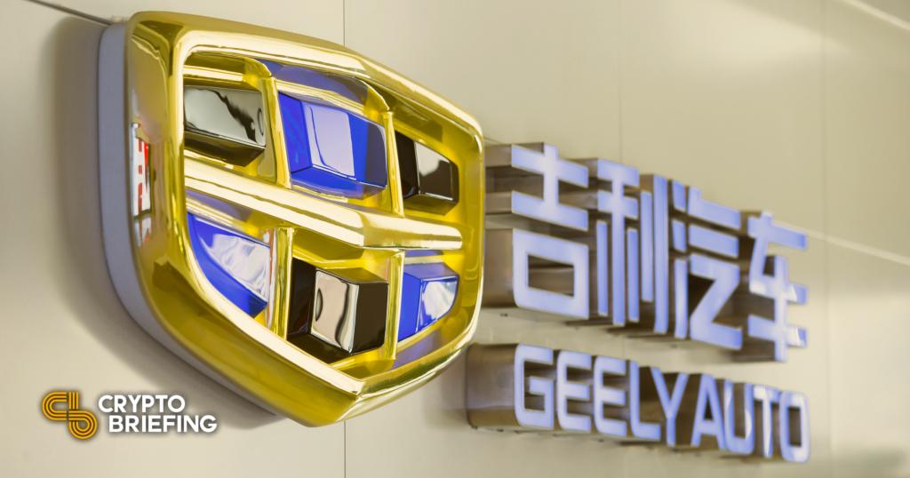El coche chino Titan Geely anuncia un cambio a blockchain