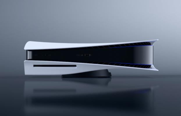 Sony permitirá ampliar el almacenamiento de la PS5 este verano