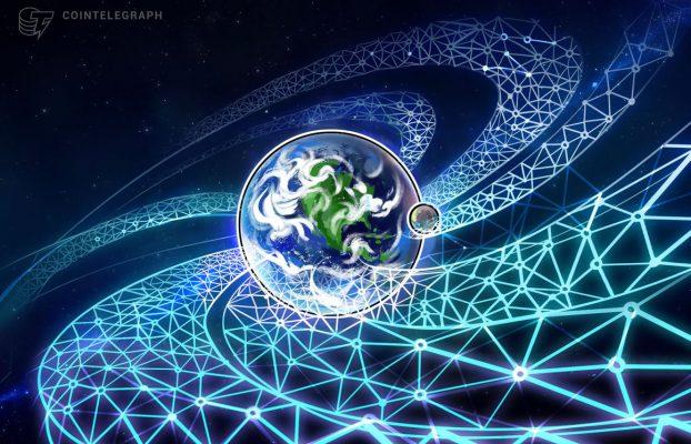 Compound ofrecerá préstamos entre cadenas a través de Gateway