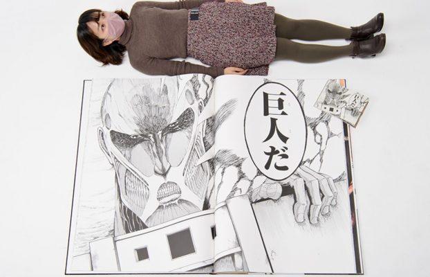Este manga de Attack on Titan pesa 13 kilos y cuesta 1200 euros