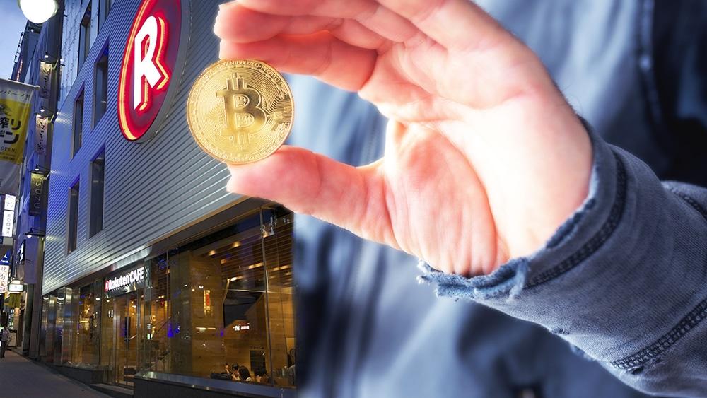 Mayor tienda digital de Japón facilita pagos con bitcoin a través de Rakuten Pay