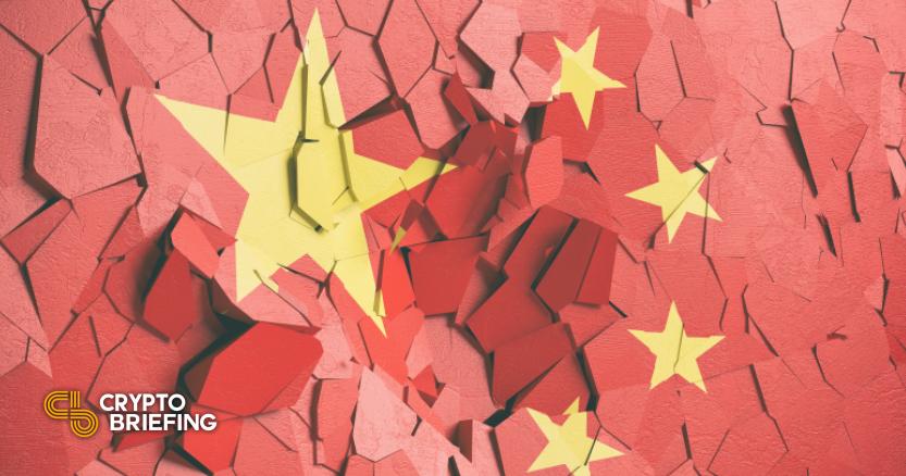 Mongolia Interior de China toma medidas enérgicas contra la minería de Bitcoin