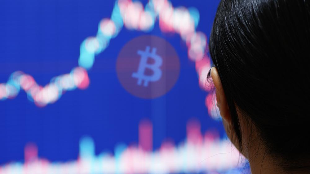 Inversionistas cada vez gastan menos sus bitcoin, según estudio