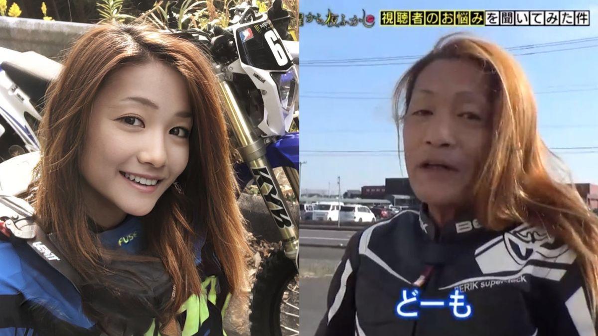 Descubren que una influencer japonesa es en realidad un hombre de 50 años con un filtro para parecer mujer