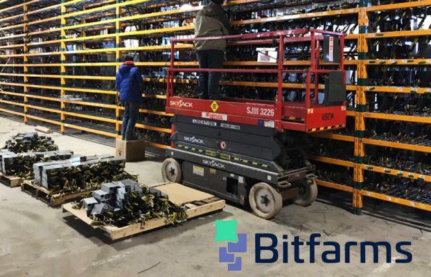 Canadá suma 48.000 nuevos equipos para minar bitcoins tras compra de Bitfarms