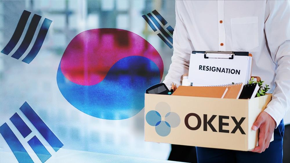 OKEx deja Corea ahuyentado por las regulaciones