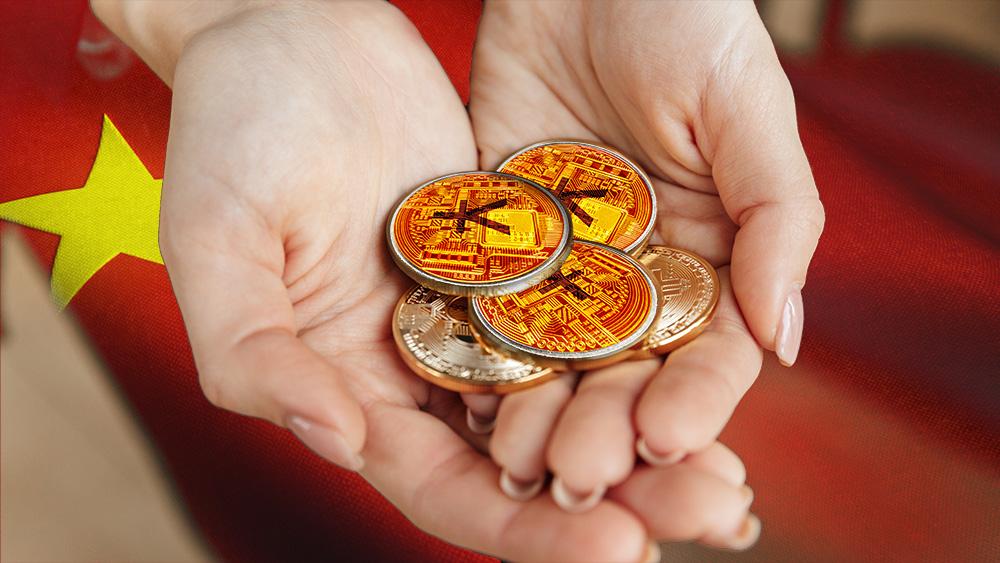 China abre las solicitudes para descargar el monedero del yuan digital
