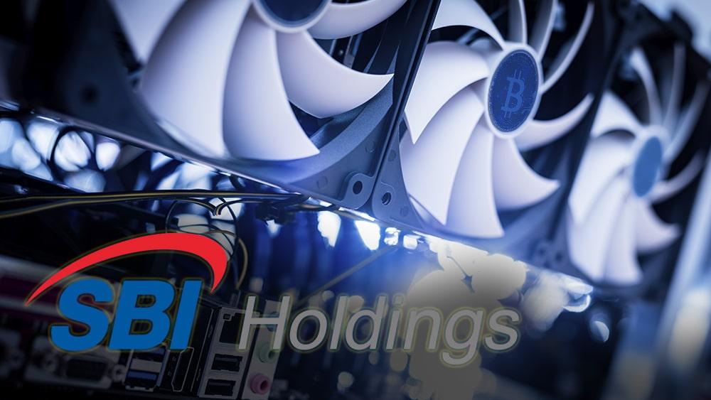 SBI Holdings abre al público su pool de minería de bitcoin