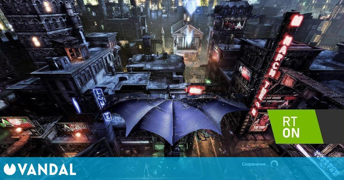 Batman: Arkham City parece remasterizado gracias a mods con mejoras gráficas y ray tracing