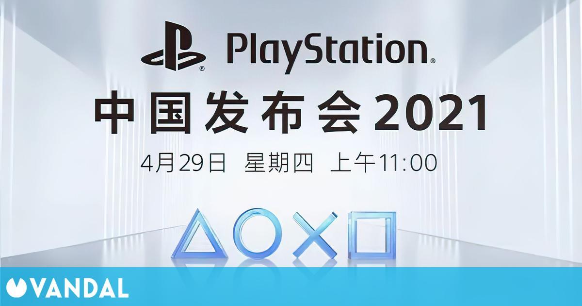 Sony celebrará el evento PlayStation China Press Conference el 29 de abril