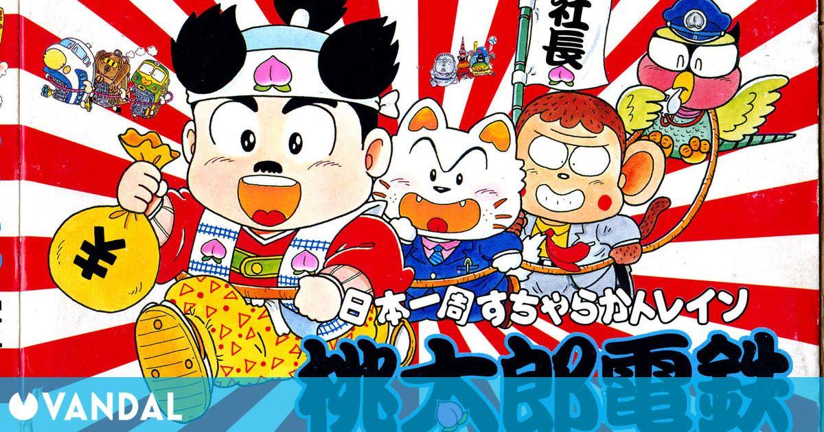 El ciclo de conferencias online 'Gmu, perspectivas del videojuego japonés' arranca mañana