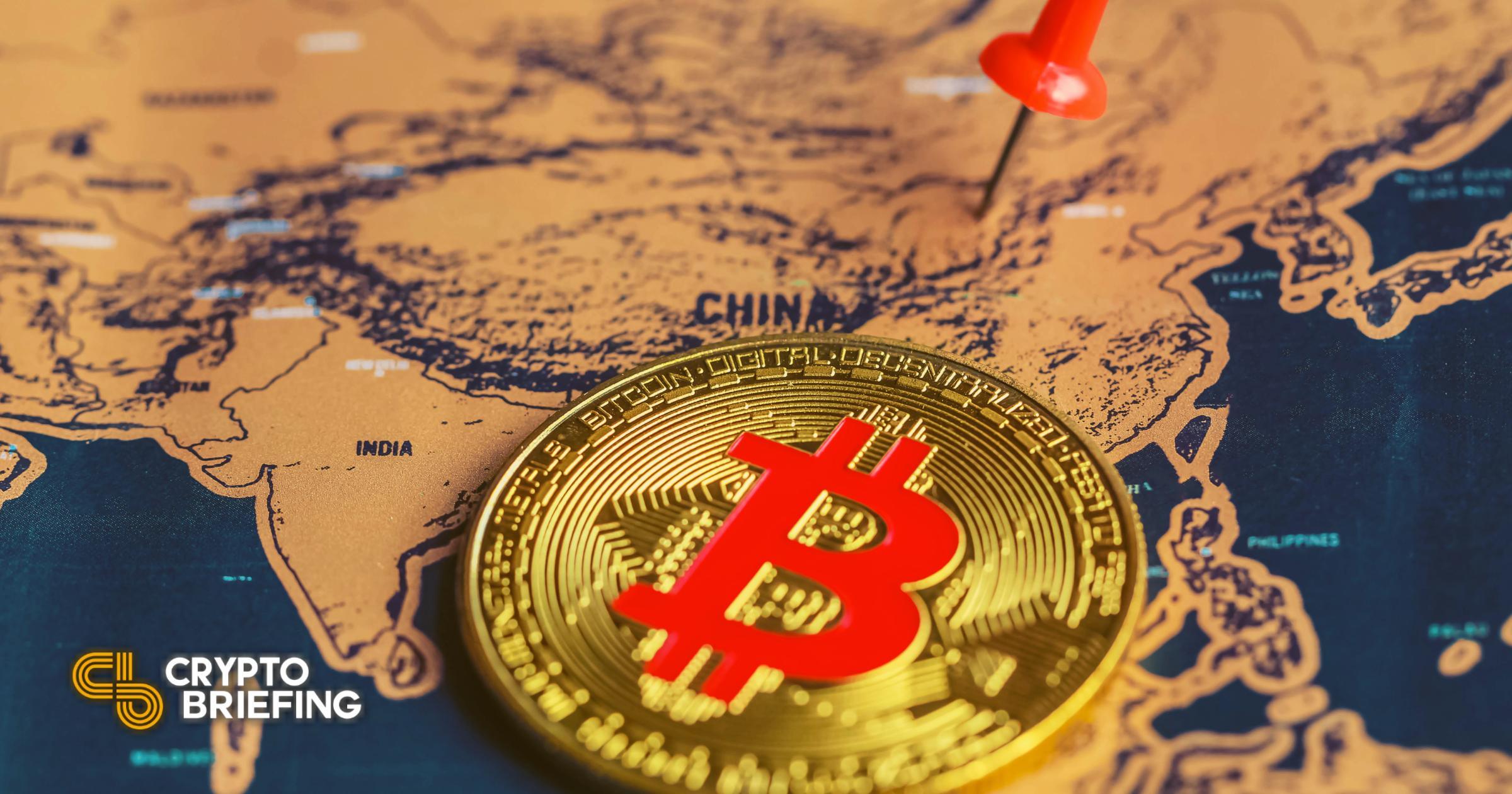 El Banco Central de China puede regular Bitcoin como «alternativa de inversión»