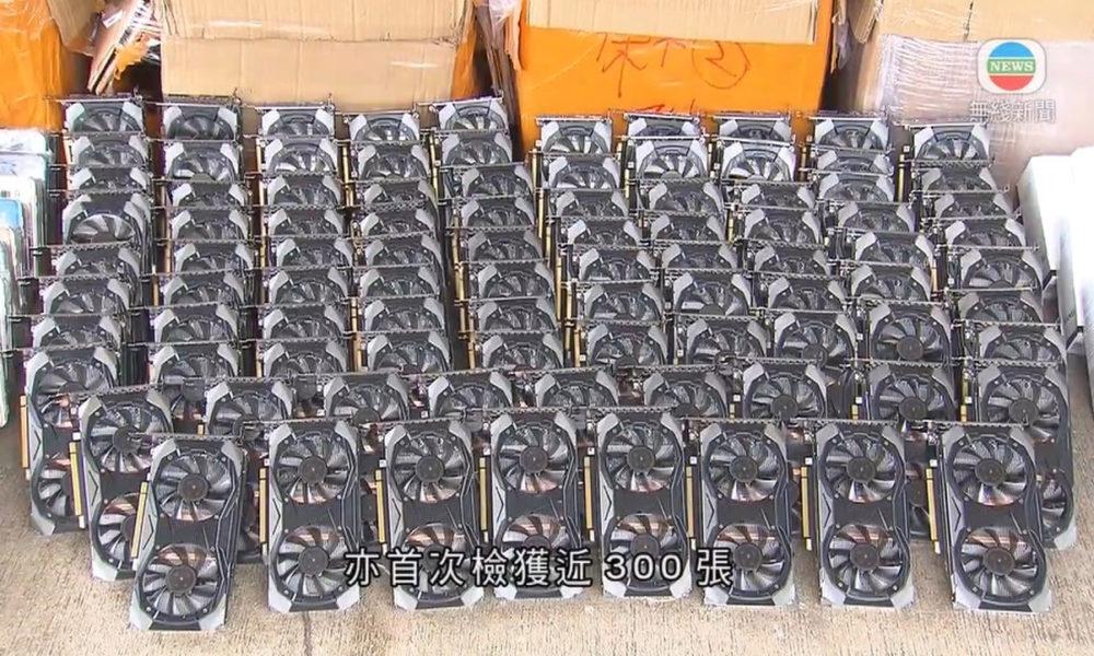 Hong Kong incauta de más de 300 tarjetas NVIDIA CMP HX