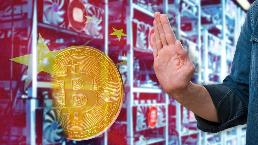 instituciones no aceptará bitcoins minados en China
