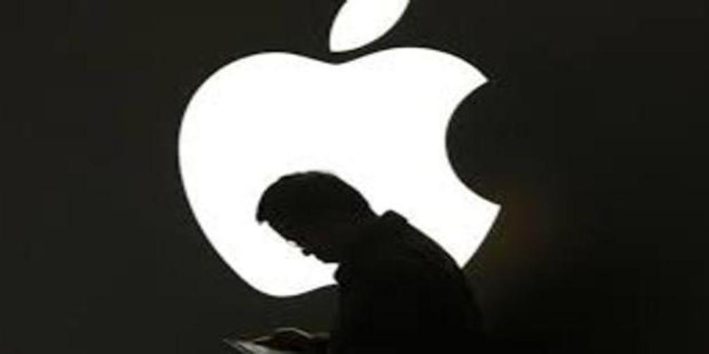 Apple sufre una filtración de datos de sus dispositivos por culpa de un ataque de 'ransomware'