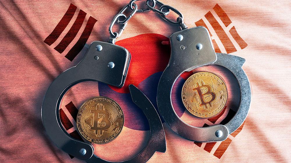 USD 22 millones en criptomonedas son confiscados a usuarios de exchanges en Corea del Sur
