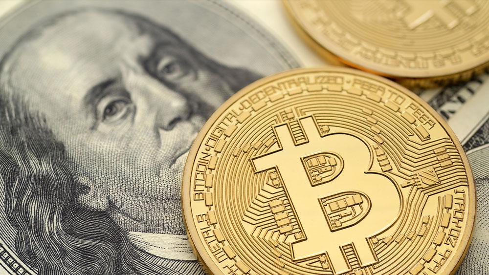 HSBC no tiene planes de ofrecer bitcoin como inversión a sus clientes