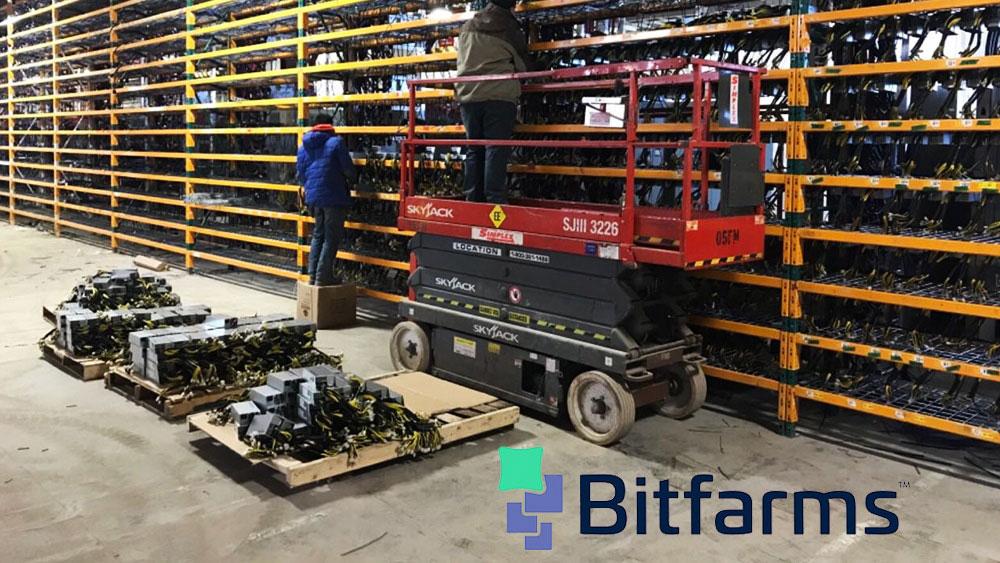 Bitfarms minó 1.000 bitcoins con energía hidroeléctrica en lo que va del año