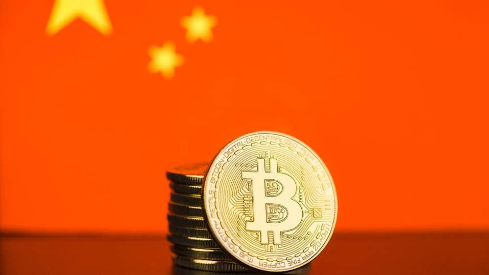 China prohíbe a instituciones y medios de pago operar con criptomonedas