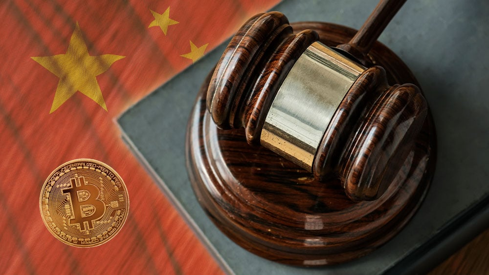 China endurece las medidas para combatir el fraude con bitcoin y otras criptomonedas