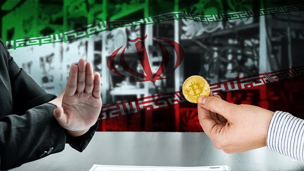 Gobierno de Irán pide a mineros detener la producción de Bitcoin