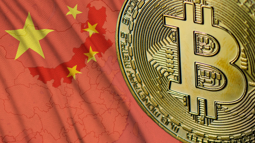 China publica medidas para combatir la minería de Bitcoin en Mongolia Interior