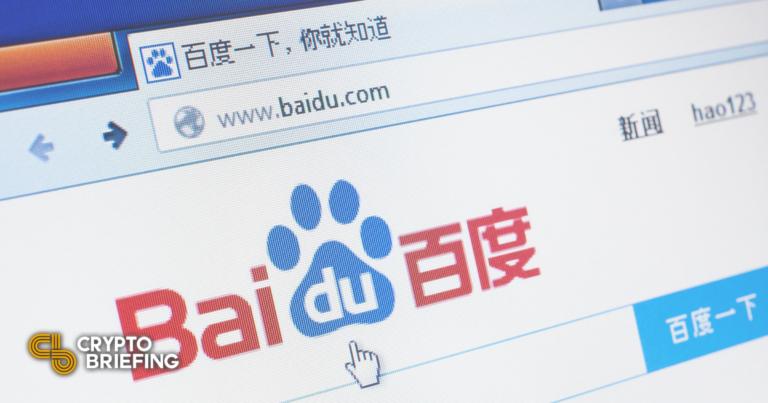 Baidu y Weibo censuran los intercambios de cifrado