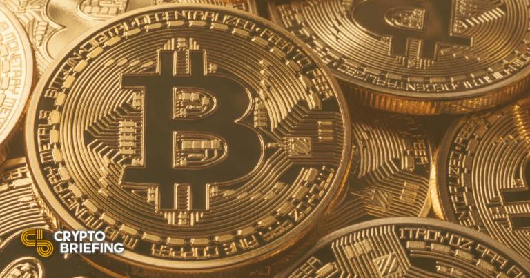 Guggenheim presenta un nuevo fondo, puede asignarse a Bitcoin