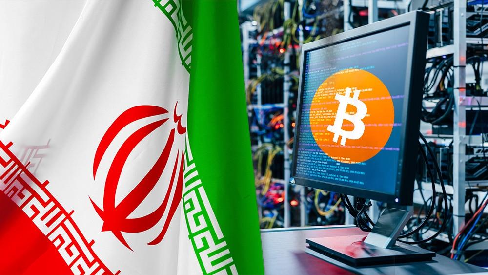 30 granjas de minería de Bitcoin reciben permiso para operar en Irán