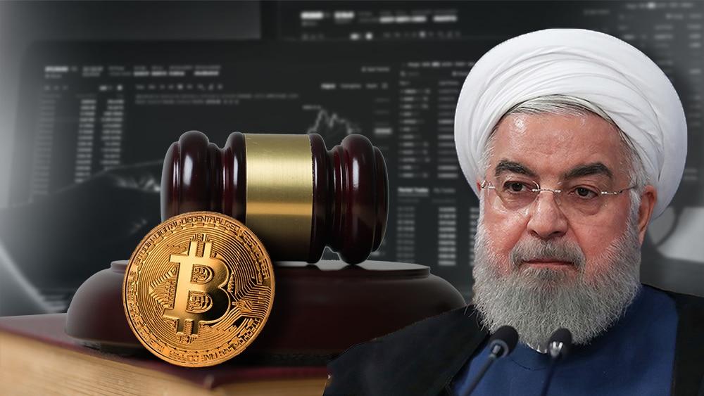 Presidente de Irán pide regulación para bitcoin y el trading de criptomonedas