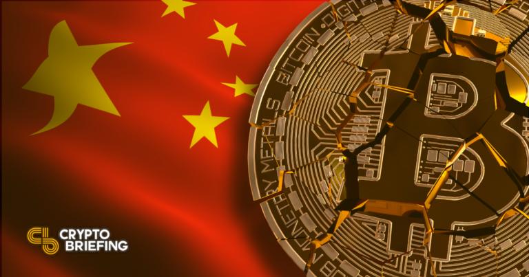 El Banco Central de China pide la prohibición del comercio de criptomonedas