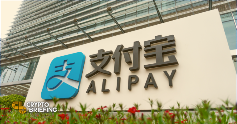 El gigante de pagos chino Alipay lanza ventas de NFT