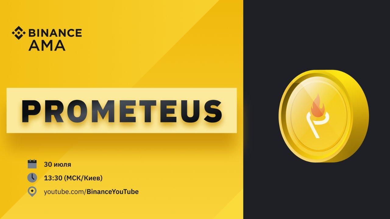 AMA: Prometeus (PROM) × Binance