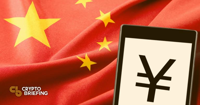 El Yuan Digital de China utilizará contratos inteligentes