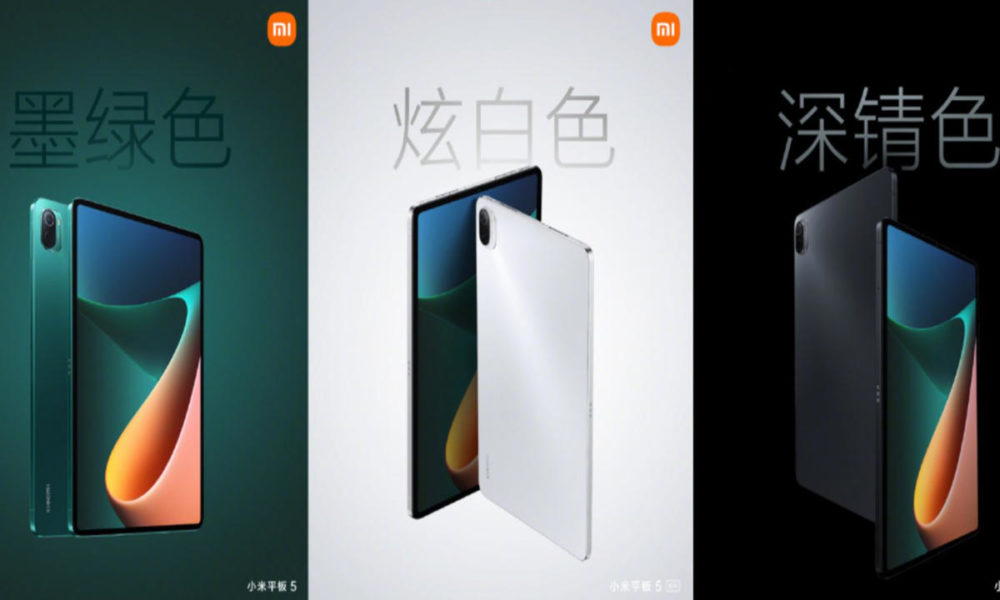 Xiaomi Mi Pad 5 anima la oferta de tablets Android