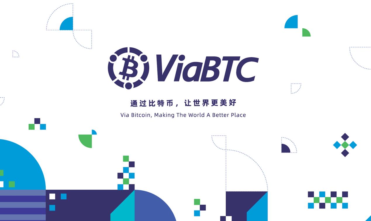 ViaBTC continúa diseñando todo el ecosistema