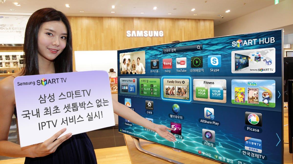 Samsung puede bloquear de forma remota sus televisores