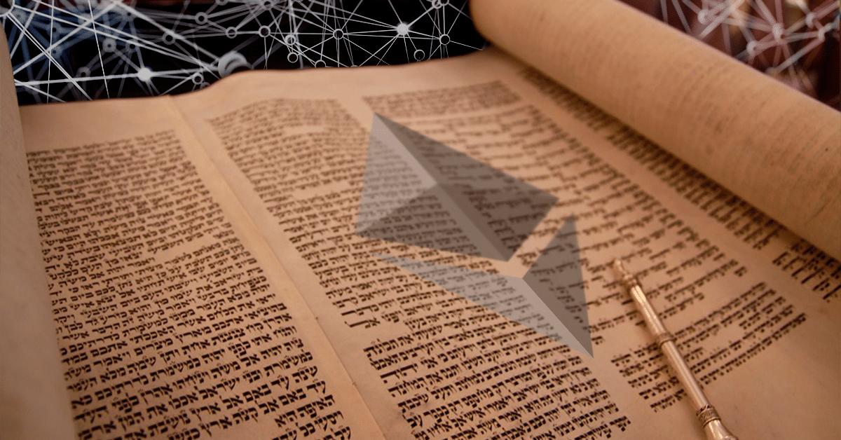 3 rabinos y una artista llevan la Torá a Ethereum como NFT