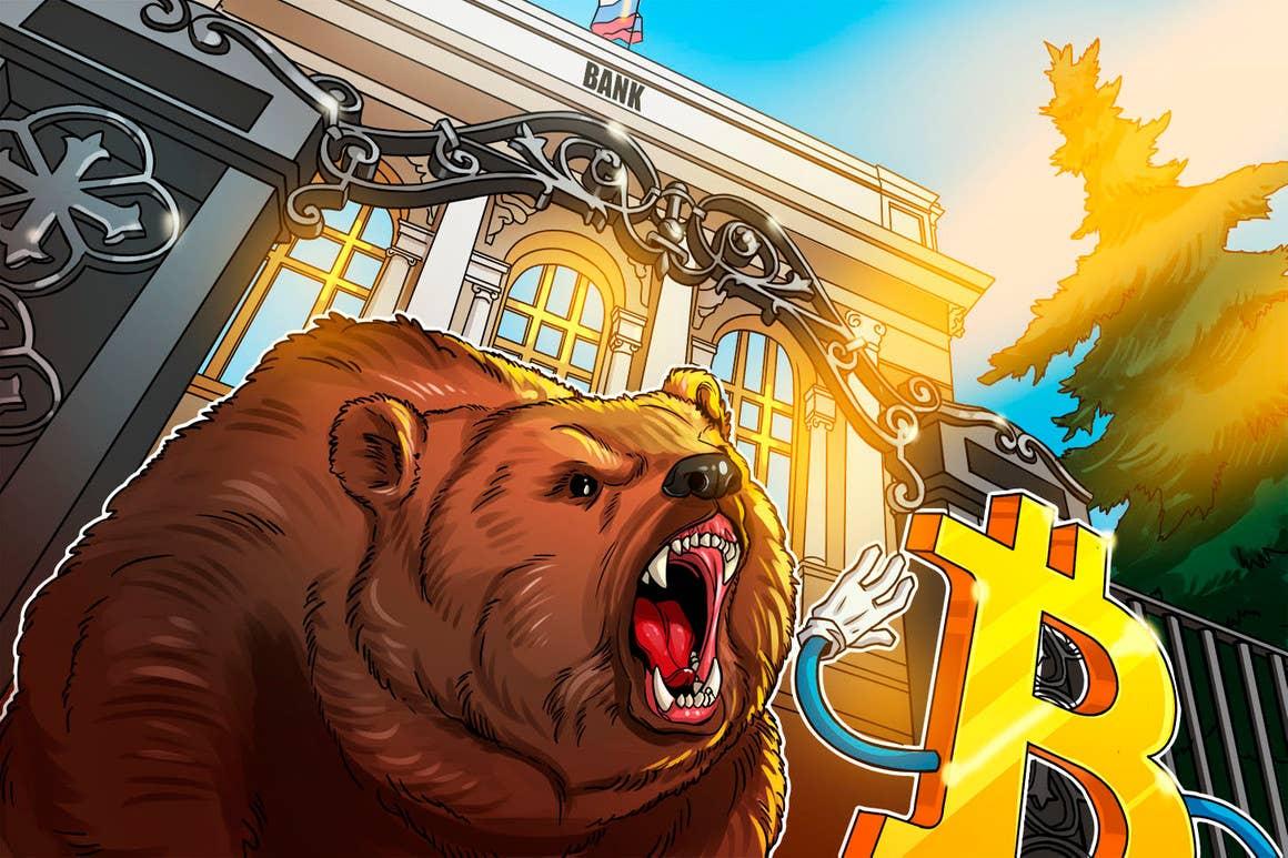 Rusia no está preparada para aceptar Bitcoin como moneda de curso legal, dice el Kremlin