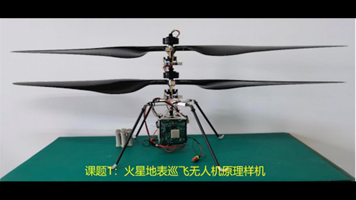 Helicóptero que China enviará a Marte es muy parecido al de NASA