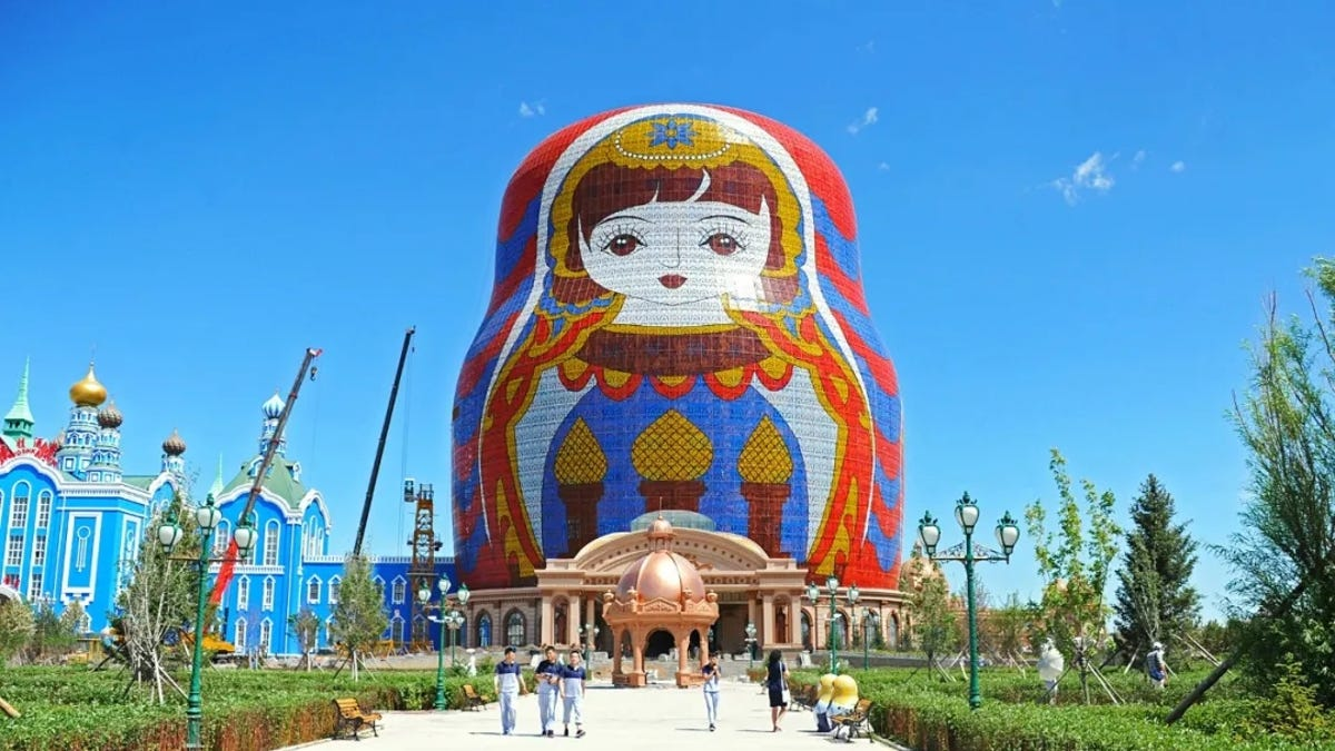 El edificio más feo de China, a concurso