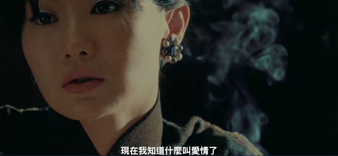 El primer NFT de Wong Kar-Wai disponible en Sotheby's