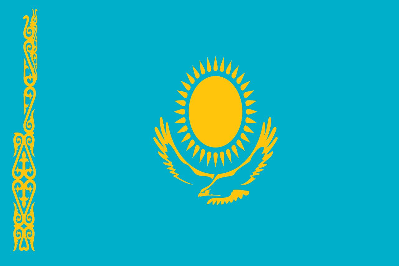 Bitfinex implementará la plataforma de ofertas de tokens de seguridad (STO) en Kazajstán