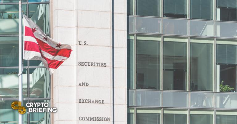 Uniswap Token cae en el informe de investigación de la SEC