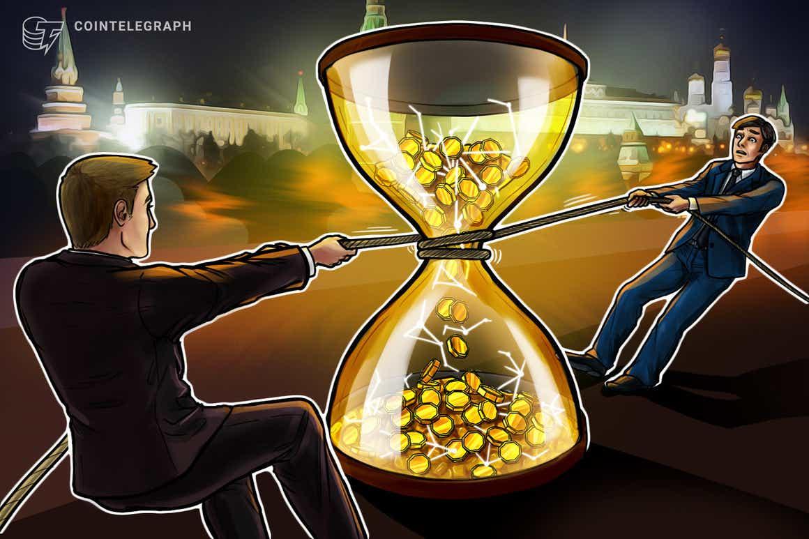 Rusia pretende limitar las compras de criptomonedas por parte de inversores no acreditados