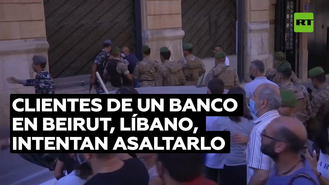 El Ejército libanés impide que clientes de un banco lo asalten