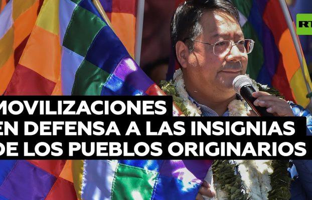 Bolivia: Movilizaciones en defensa de la wiphala y la democracia